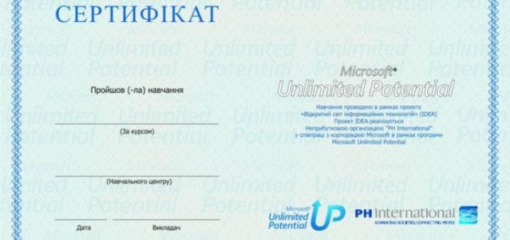 sertifikat_IDEA