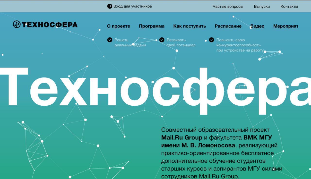Опыт разработки онлайн-курсов: Как делали Технопарк