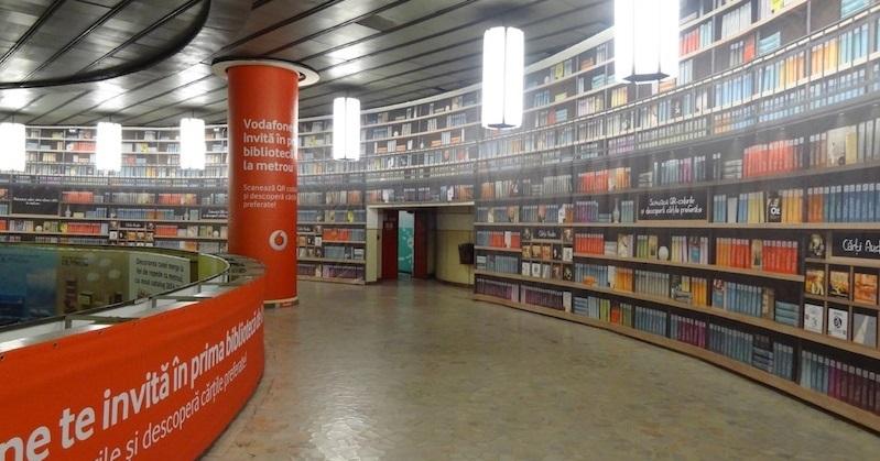 Городские электронные библиотеки.
