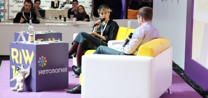 Беседа о будущем онлайн-образования основателей «Нетологии» и Edutainme.