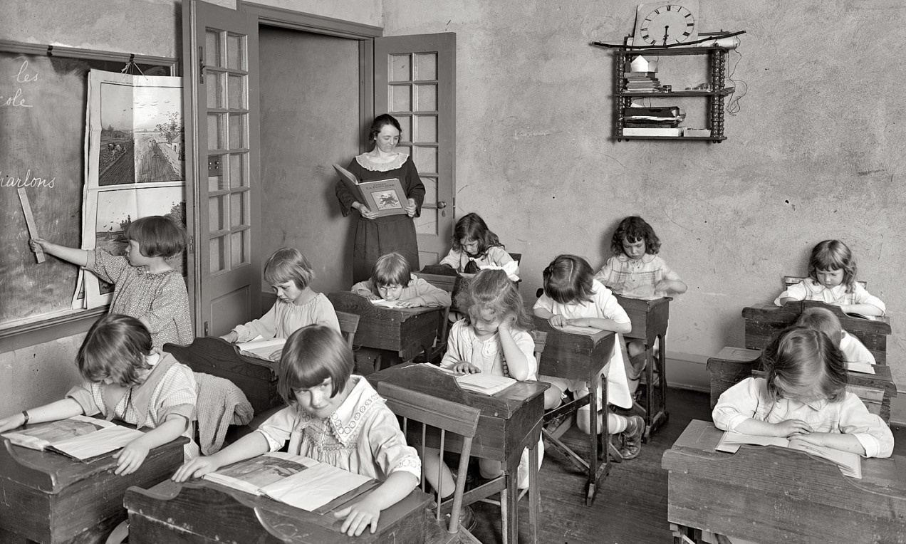 Онлайн-образование настоящего и будущего